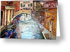 Venice IIi Greeting Card