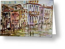 Venice Impression II Greeting Card