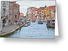 Venice In Pastel  Greeting Card by Heiko Koehrer-Wagner