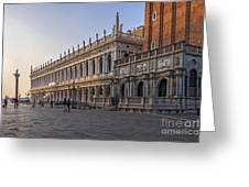 Venice - Marciana Library Greeting Card