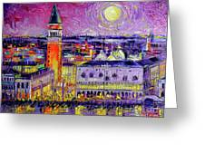 Venice Night View Modern Textural Impressionist Stylized Cityscape Greeting Card