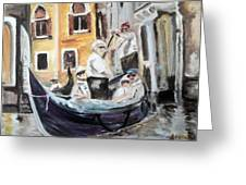 Venice Party Greeting Card