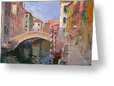 Venice Ponte Vendrraria Greeting Card