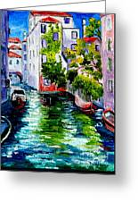 Venice Reflection Greeting Card