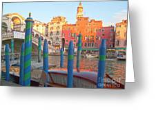 Venice Rialto Bridge Greeting Card
