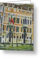 Venice Scene.   Greeting Card