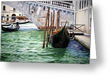 Venice Street Greeting Card