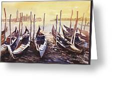 Venice Watercolor- Italy Greeting Card