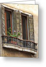 Venice Windows And Shutters Greeting Card