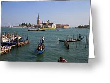 Venitian Lagoon Greeting Card