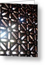 Ventana En La Mezquita Greeting Card