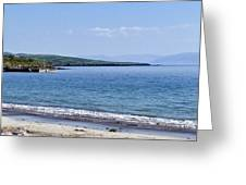 Ventry Harbor On The Dingle Peninsula Ireland Greeting Card