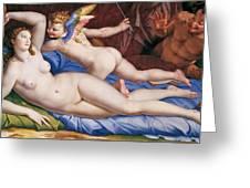 Venus, Cupid And A Satyr Greeting Card