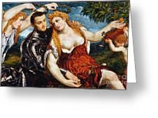 Venus, Mars & Cupid Greeting Card