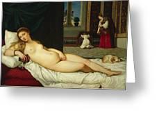 Venus Of Urbino  Greeting Card