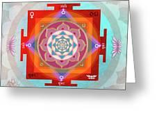 Venus Yantra Greeting Card