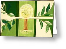 Verde Greeting Card