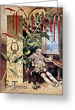 Verdi E Il Falstaff Greeting Card