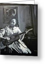 Vermeer Guitar Player Greeting Card