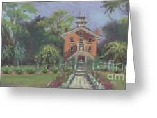 Vermilion Institute - Hayesville Ohio Greeting Card