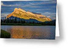 Vermillion Lakes And Mt Rundle Greeting Card