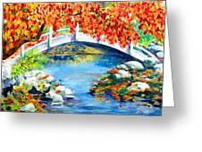 Vermont Bridge Greeting Card
