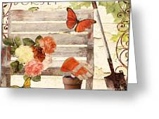Vermont Summer Park Bench Greeting Card