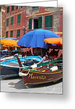 Vernazza Boats Greeting Card
