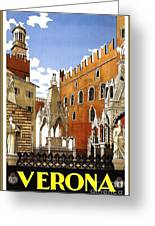 Verona Italy Greeting Card