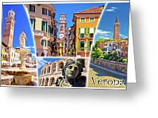 Verona Tourist Landmarks Postcard With Label Greeting Card