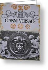 Versace Logo Greeting Card