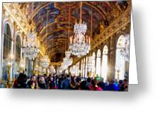 Versaille Assembly Greeting Card