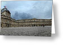 Versailles Courtyard Greeting Card