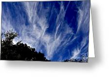Vertical Clouds Greeting Card