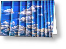 Vertical Sky Greeting Card