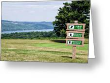 Vesper Hills Golf Club Tully New York 1st Tee Signage Greeting Card
