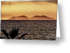 vest i Vlora. Sazan Island Greeting Card