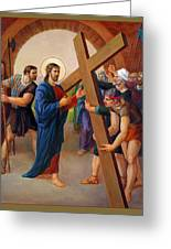 Via Dolorosa - Jesus Takes Up His Cross - 2 Greeting Card