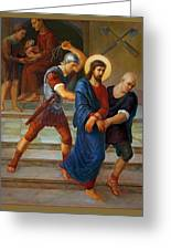 Via Dolorosa - Stations Of The Cross - 1 Greeting Card