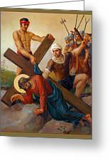 Via Dolorosa - The Second Fall Of Jesus - 7 Greeting Card