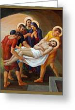 Via Dolorosa - The Way Of The Cross - 14 Greeting Card