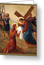 Via Dolorosa - Veil Of Saint Veronica - 6 Greeting Card