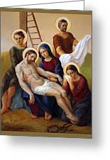 Via Dolorosa - Way Of The Cross - 13 Greeting Card