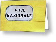 Via Nazionale Greeting Card