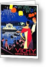 Vichy, Firework At Celebration Night Greeting Card