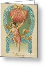 Victorian Cupid Greeting Card