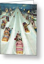 Victorian Poster Of Night Sledding Greeting Card
