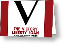 Victory Liberty Loan Industrial Honor Emblem Greeting Card