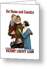 Victory Liberty Loan - World War One  Greeting Card