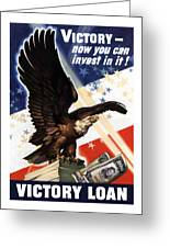 Victory Loan Bald Eagle Greeting Card